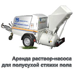 Аренда строительной спец техники в Истринском районе