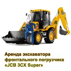traktor ar