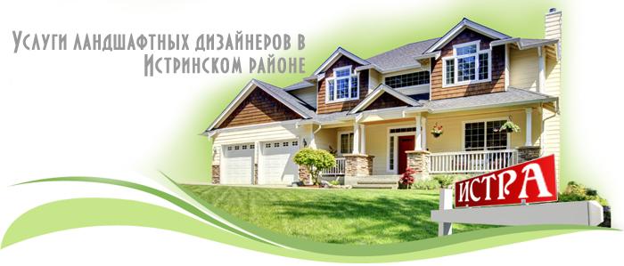 Дачный домик (просто и недорого): какой тип и проект